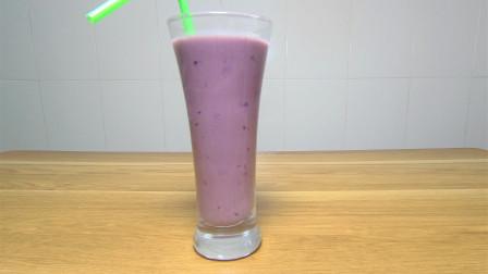 葡萄奶昔:可以喝的美白神器,不仅能补充花青素,还能增强免疫力!