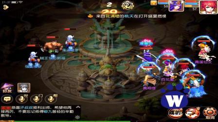 梦幻西游:宝图任务,前往宝象国战胜贼王东风新福