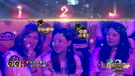 陈慧娴和模仿者演唱《飘雪》,被模仿者的声音混淆了,找不出原唱