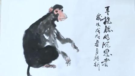 国画大师范曾笔下的猴子生动有灵性,以为多难,原来国画这么简单!