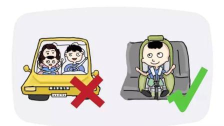 孩子怎样乘车才安全,作为家长,你知道吗?