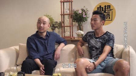 """《中超吐口秀》所以邓卓翔到底是要""""拉""""还是""""要拉""""?"""