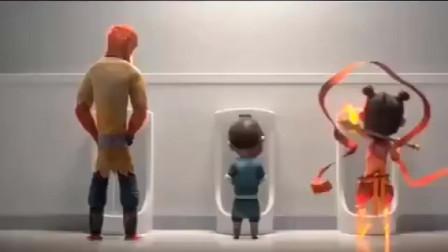 搞笑 哪吒到底是男是女 大圣 站着尿尿的不一定是男的