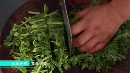 新手学做菜视频教程:好吃的凉拌菜菜谱大全,教你蒜蓉茼蒿做法!