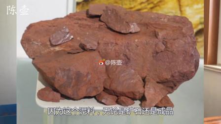 紫砂朱泥与红泥的关系