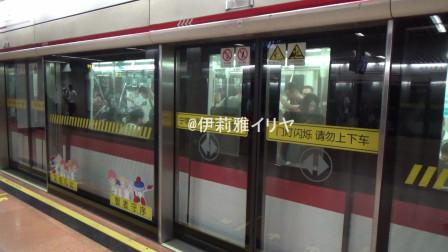 上海地铁1号线 01A05胖头鱼 155号车 上海火车站出站