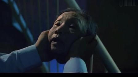 老太婆死后找保安大哥伸冤,不料一脚踢掉脑袋!
