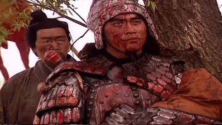 不愧为刘备的五虎上将之首,在曹操的百万军中穿梭,曹操都想要啊