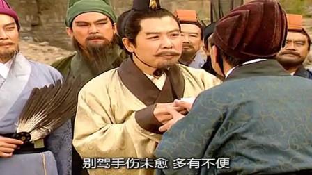 此人被曹操乱棍打出, 诸葛亮却派赵云关羽相迎, 刘备也为其牵马执蹬