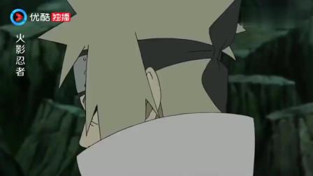 火影忍者 鸣人看老爸水门能用九尾模式, 问九尾老爸是不是超级猛! (1)