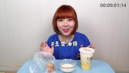 【Kiki】豆漿店隱藏美食!菜單上沒有的居然是…!