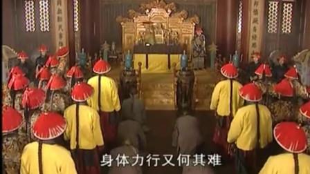 康熙王朝中最经典一段,错过这段等于错过整部电视剧