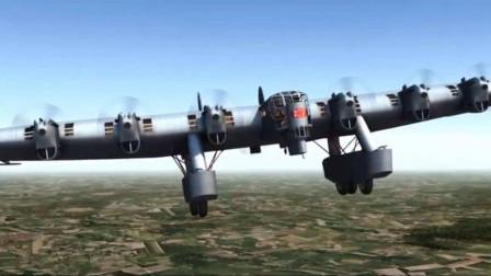 世界最大轰炸机2年内服役:重量达275吨 加一次油能飞1.6万公里