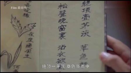 密信上只有花草和诗句,伽罗却一眼看穿其中奥秘,瞬间破解出信中暗语