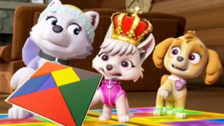 儿童益智七巧板玩具   狗狗巡逻队玩游戏
