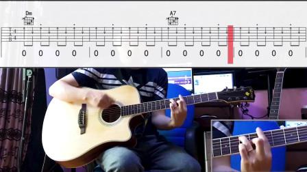 三叶吉他入门标准课程:一起摇摆  原唱:汪峰