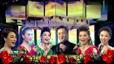 阎维文携五位女弟子同唱《洪湖水浪打浪》