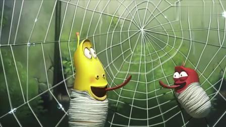 爆笑虫子:虫子被蜘蛛抓住,虫子们竟然用蛛网弹奏美妙的音乐