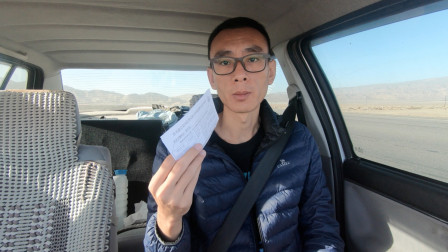 临沂小伙自驾去新疆,第13天才进入新疆,看看去那边都检查什么