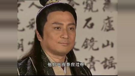 武林中唯一练成魅影神功的湘西四鬼,曹正淳根本打不到,太神秘了!