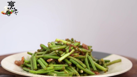 新手学习厨艺入门家常炒菜教程:最下饭的十道入门菜,蒜苔炒肉!