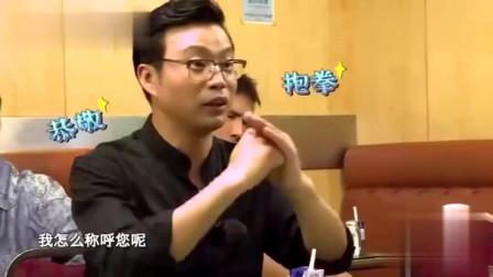 """极限挑战:王迅遭""""黑社会""""威逼吃面,直至说出好吃才放过!"""