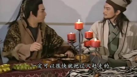 乔峰救了完颜阿骨打,喝酒发誓有生之年绝不帮助大辽侵犯女真族