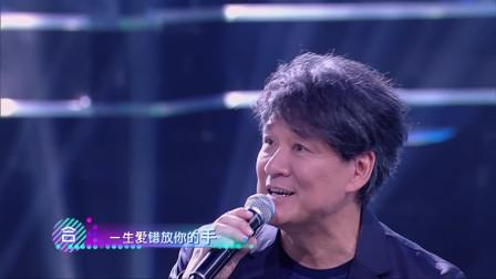 周华健硬把张宇的歌唱成了自己的歌,比原唱更好听