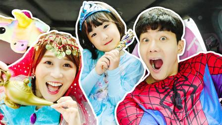 公主们搭乘超级英雄的顺风车去旅游啦!