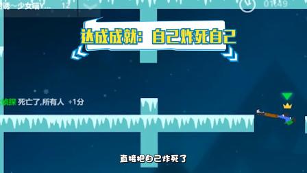 激斗火柴人:超好玩的魔性小游戏,大侦探挑战达成100种死法!