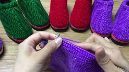 巧手女工编织坊新款单色零基础棉鞋视频教程