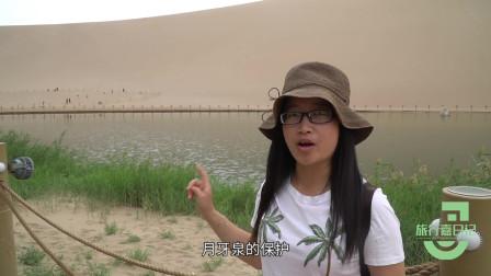 存在了上千年的月牙泉,如今依旧是沙漠奇观,不被沙漠淹没不干涸