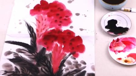 国画初学入门如何画鸡冠花,简单好学的水墨画,跟我一起学吧