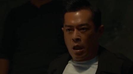 《使徒行者2》古天乐睁眼看到绑架自己的人是张家辉时情绪崩溃