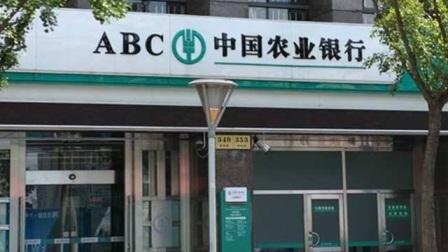 """中国又一银行""""倒闭"""",咱们的存款该何去何从?看完一身冷汗!"""