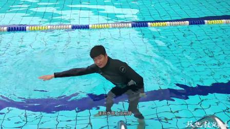 国家健将教你学游泳之游好自由泳的三字决,(轻飘浮)让你游的更优美更省力