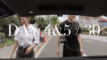 雨过天晴 再次出发丨August Vlog 4 & 5丨Savislook