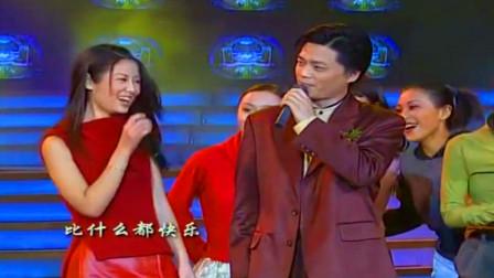 2000年春晚林心如与崔永元合唱《溜溜的她》,经典组合,珍贵影像