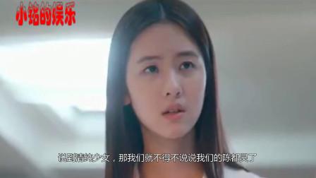 陈都灵究竟有多美?看到她军训时的素颜照后,网友这谁顶得住?
