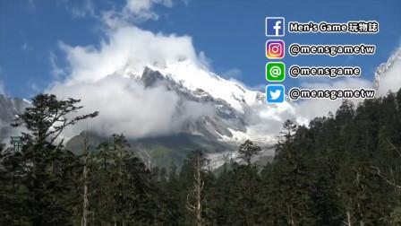 川西之旅第三集预告:海螺沟冰川真的太美了!