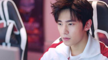 全职高手:  魏琛被杨洋算计,加入兴欣参加挑战赛,开口就是一挑三