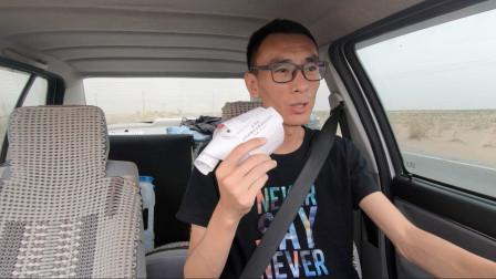 临沂小伙自驾游去新疆,第1张罚单,看看因为啥被罚的