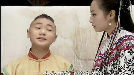 九岁状元郎作诗骂老婆,没想到非但老婆不生气,自己还成了王爷!