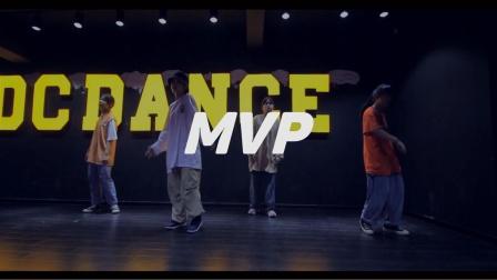 重庆渝北龙酷街舞Hip hop班舞蹈展示-MVP