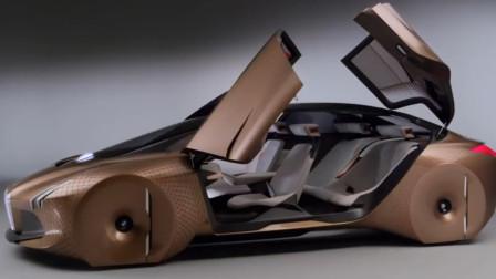 大幅度采用碳纤维设计,多种驾驶模式切换,这款宝马概念车帅炸了
