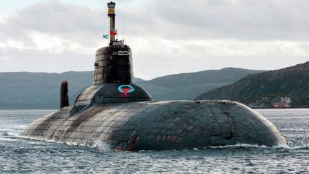 全球最大核潜艇!48000吨排水量堪比航母 载200枚核弹头没人敢惹