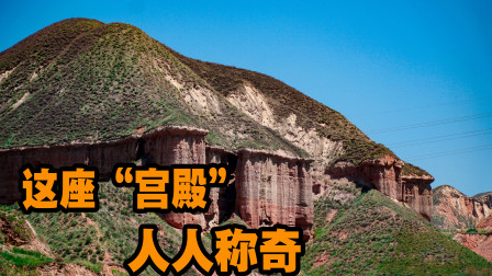 """是谁在2500万年前修建出一座""""宫殿""""?山顶一石柱,形状太尴尬!"""