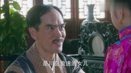 肃亲王把女儿送给日本人,可怜了小女孩,却高兴了日本人!