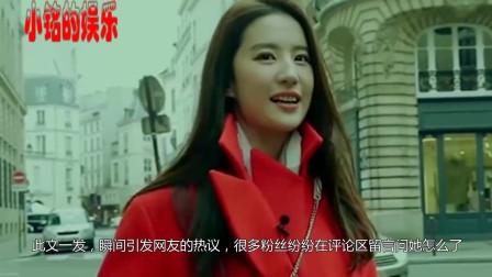 """刘亦菲发文""""好聚好散""""引发热议,遇感情问题?还好本尊及时回应"""
