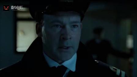 泰坦尼克号:大船全速前进,船员发现不对劲,赶紧鸣响警钟